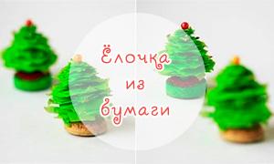 Костюмы на новый год русалки своими руками