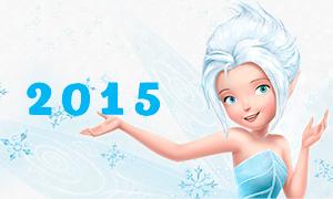 Календари на 2015 год с Феями Дисней