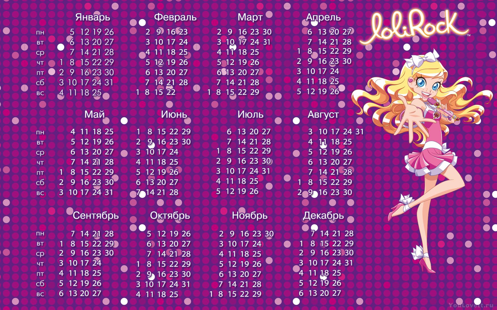 Фазы луны в 2017 году календарь фаз таблица
