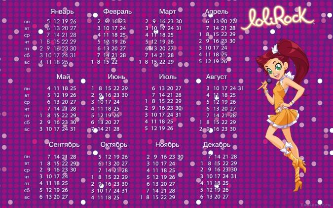 24 апреля стрижка лунный календарь