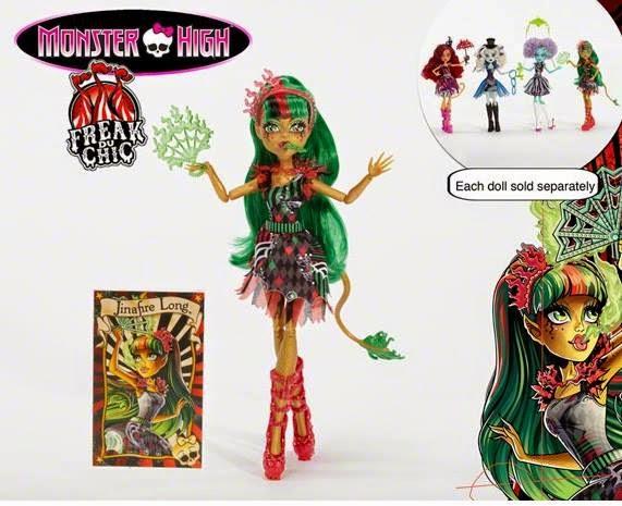 Новые куклы Монстр Хай на 2015 год - YouLoveIt.ru