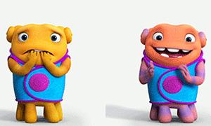 Мультфильм Дом: Эмоции бува О