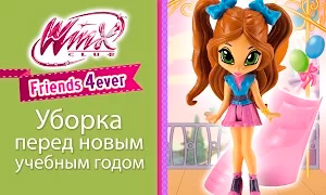����� ����: ���� ������ Winx Friends 4ever - ������