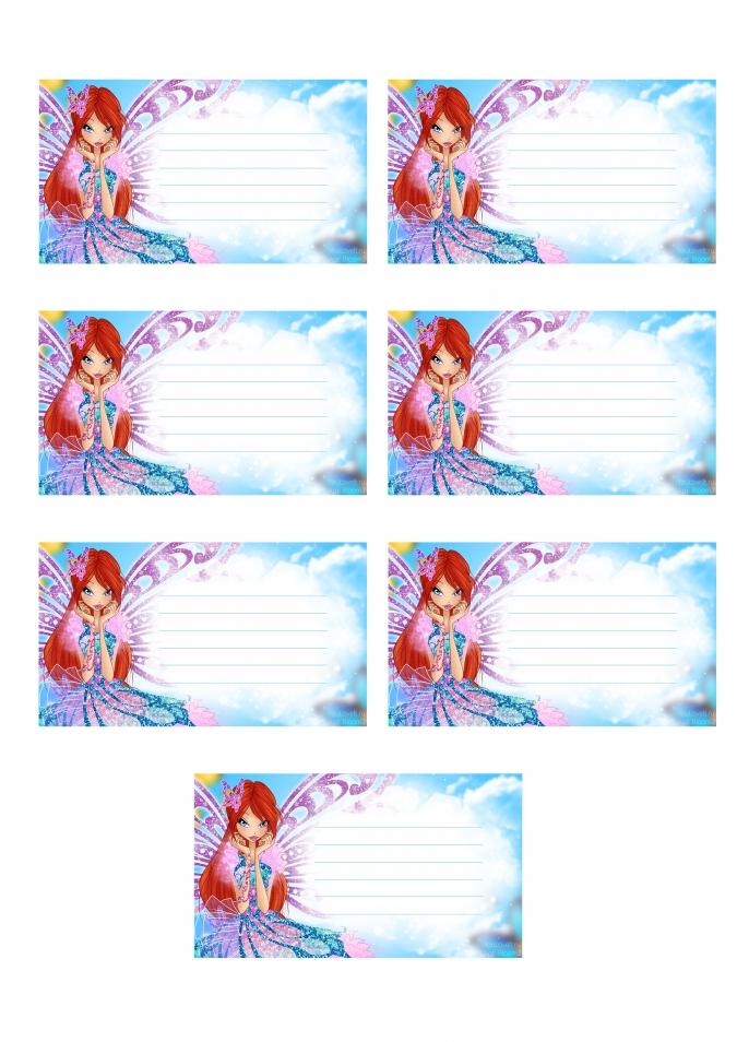 Винкс Клуб: Блум Батерфликс (расписания, визитки, листочки,плакат)