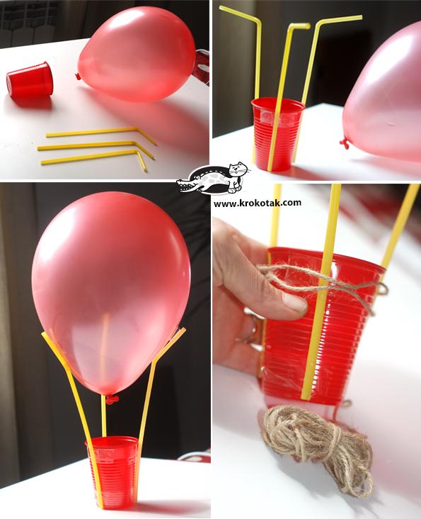 Как сделать маленький шар из и