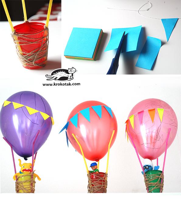 Как сделать воздушный шар своими руками в  546