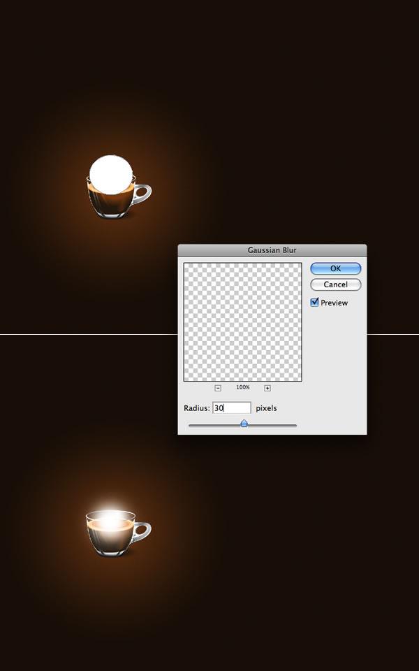 Красивый эффект света в Photoshop