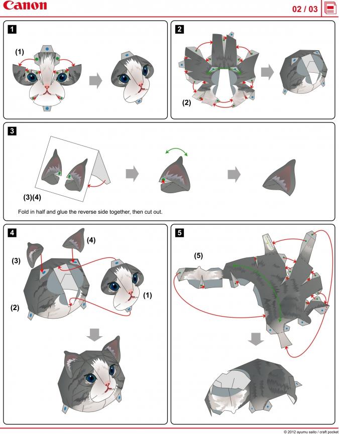 Поделки: Объемная бумажная фигурка кошки