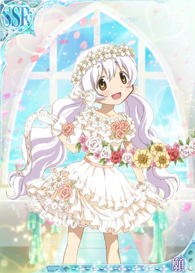 Свадебные аниме арты
