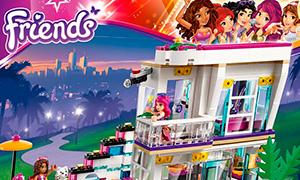 Lego Friends 2016: Новые наборы Лего Френдс (часть 2)