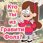 Новые мультфильмы 2014 онлайн