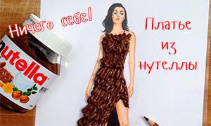 e69bc1a59f0 Фэшн иллюстрации  Изысканные рисунки платьев - YouLoveIt.ru