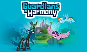 Игра Пони: Стражи Гармонии против Королевы Кризалис