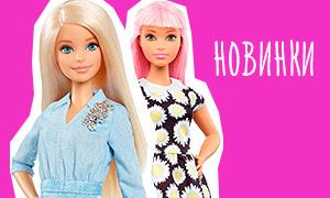 Новые куклы Барби Фашионистас, карьера, и Монстер Хай Minis Halloween