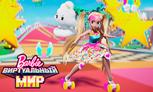 Трейлер нового мультфильма Барби: