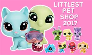 Новые игрушки Littlest Pet Shop 2017