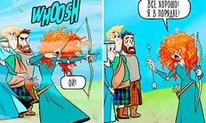 Мини комиксы: Дисней Принцессы против волос