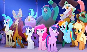 Мой маленький пони в кино: Скорее смотри полноценный трейлер!