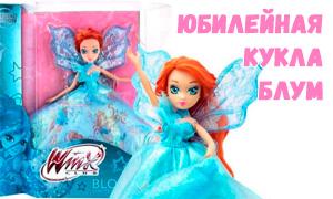 YouLoveIt.ru - развлекательный сайт для девочек