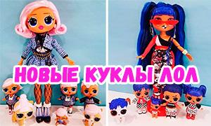 Реборны, куклы, пупсы в Севастополе
