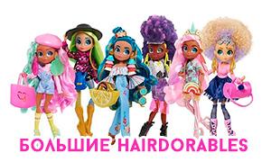 Куклы и игрушки для девочек - YouLoveIt.ru