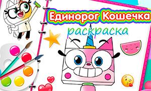 Игры раскраски для девочек - играй бесплатно онлайн ...